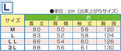 size_l